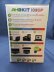 AHD KIT ( FullHD комплект на 4 камеры для видеонаблюдения), фото 3