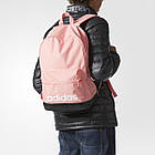 Женский рюкзак adidas BP Daily - Оригинал, фото 2