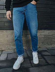 Синие молодежные джинсы Staff handy c1 regular FFK0049