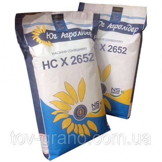 Семена подсолнечника Юг Агролидер НС Х 2652 Екстра