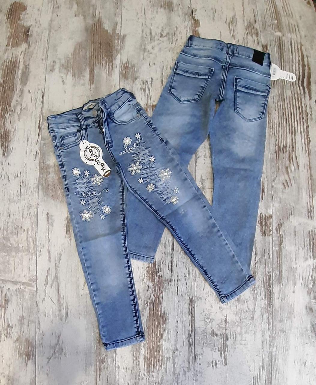 Детские джинсы для девочки р. 5-8 лет опт