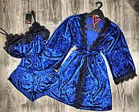 Синий велюровый комплект халат и пижама.