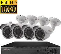 Охранная система видеонаблюдения AHD KIT 1080Р Full HD
