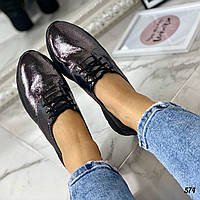Кожаные туфли на низком ходу цвет никель