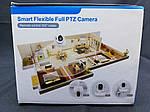 Камера для контроля территории Smart Flexible Full Ptz, фото 2
