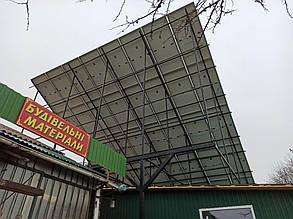Тыльная сторона (вид снизу) готовой солнечной электростанции.