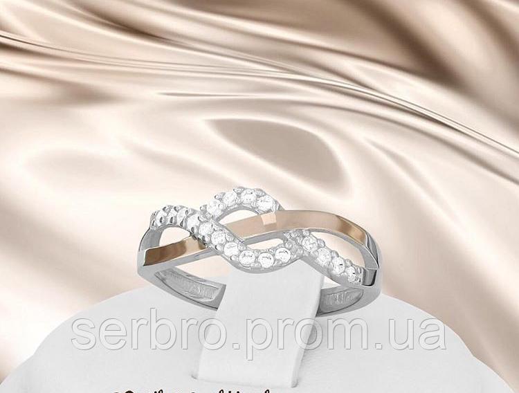 Кольцо в серебре с золотом и цирконом Вилена
