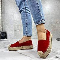 Эспадрильи на платформе Chanse красные плетеный носочек