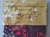 Сатиновое постельное белье семейное ELWAY 4206 «Абстракция», фото 5