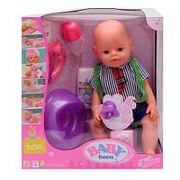 Пупс Rial baby функциональный с аксессуарами 805288-10