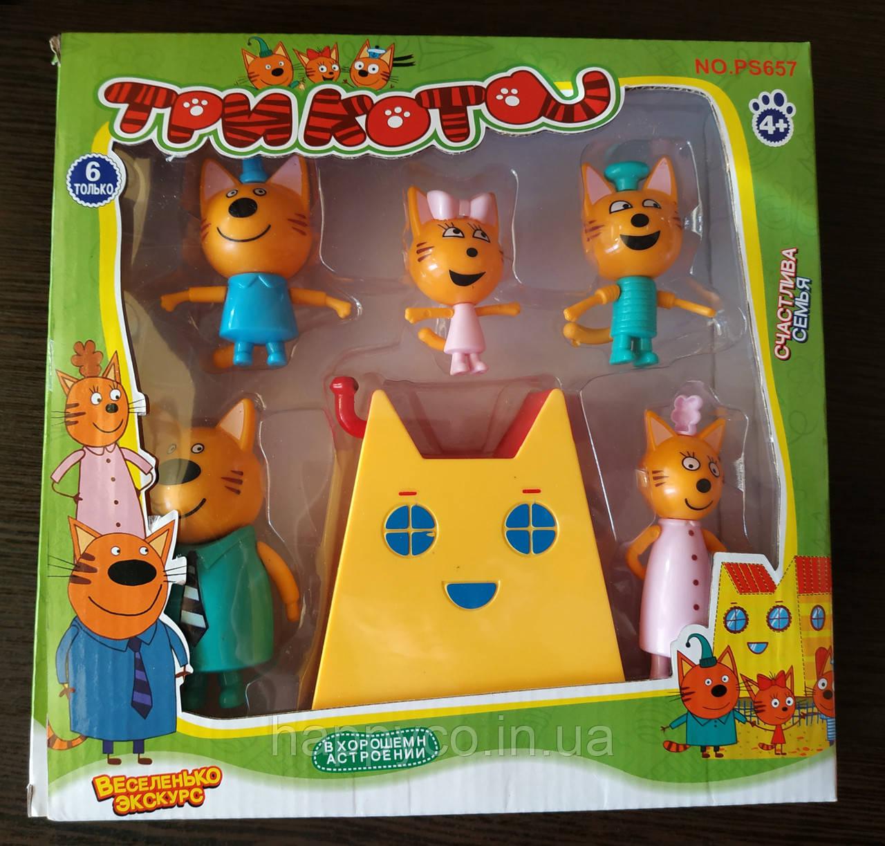 """Игровой набор """"Три кота"""" с домиком, 5 фигурок, детская игрушка"""