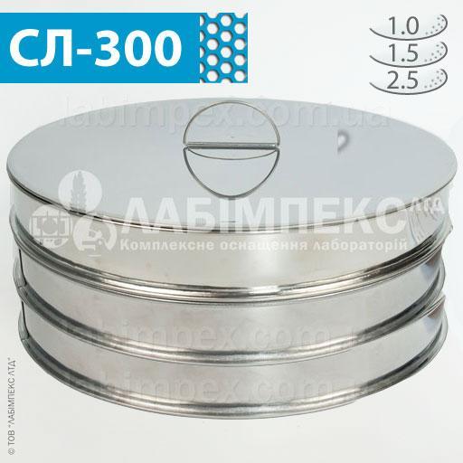 Комплект лабораторных сит для зерна СЛ-300 (3 сита, поддон, крышка)