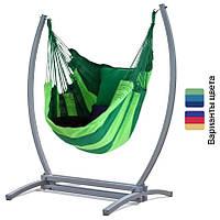 Подвесное кресло гамак XXL со стальным каркасом (підвісне крісло гамак з стальним каркасом)