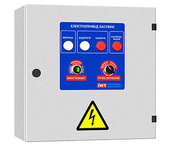 Шкаф управления электрическими задвижками