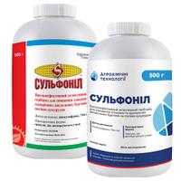 Сульфонил, гербицид Агрохимические Технологии, фасовка 0,5 кг
