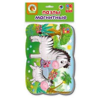 "Пазлы на магните ""Зебра"" - VT 3205-56 (50) ""Vladi Toys"""