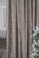Ткань для пошива штор Трек 12 двустронняя