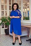 Нарядное женское платье с шифоновой накидкой Размер 50 52 54 56 58 60 В наличии  3 цвета, фото 2