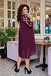 Нарядное женское платье с шифоновой накидкой Размер 50 52 54 56 58 60 В наличии  3 цвета, фото 3
