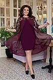 Нарядное женское платье с шифоновой накидкой Размер 50 52 54 56 58 60 В наличии  3 цвета, фото 4