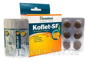 Леденцы от кашляКофлет, Koflet-SF со вкусом апельсина 60tab - без сахара