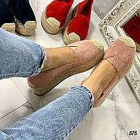 Эспадрильи на платформе Chanse пудра плетеный носочек