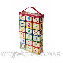 """Кубики """"Арифметика"""" 18шт сумка Юніка"""