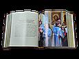 """Книга """"365 молитв""""., фото 5"""