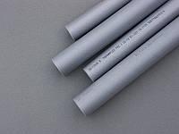 Ізоляція труб Thermaflex FRZ (спінений поліетилен) 25х57мм, фото 1