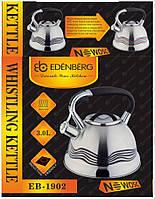 Чайник металлический меняющий цвет при нагревании, свистящий EDENBERG 3л, фото 2