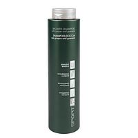Шампунь-гель для душа SportIng Shower-shampoo ING PROFESSIONAL 400 мл