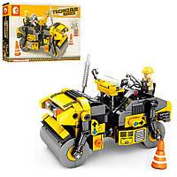 Конструктор  строительная техника 288 пластиковых элементов - по типу Lego