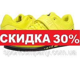 Штангетки Adidas Powerlift 3 для тяжелой атлетики, желтые