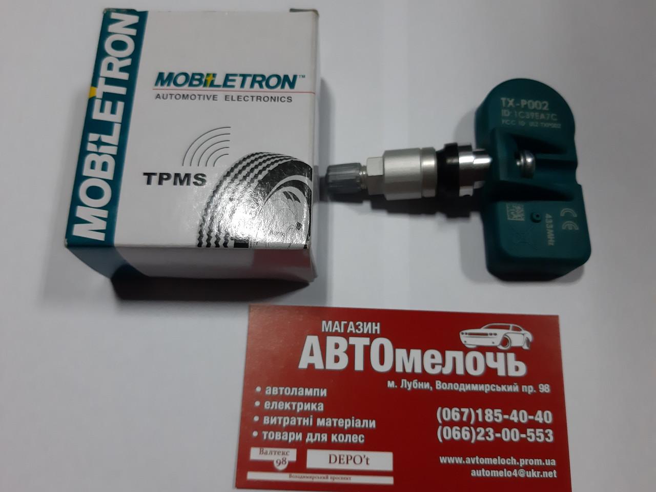 Датчик давления в шине TX-P002 Mobiletron