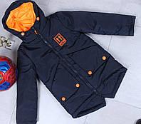 Куртка демисезонная #906 для мальчиков 3-4-5-6-7-8 лет (98-128 см). Темно-синяя. Оптом