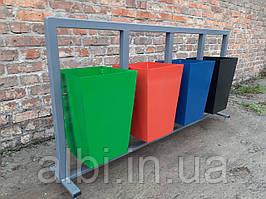 Урна Трапеция металлическая для раздельного сбора мусора из 4х ед. Без крыши