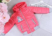 Куртка демисезонная #45455 с 3д рисунком для девочек 3-4-5-6-7-8 лет (98-128 см). Коралловая. Оптом