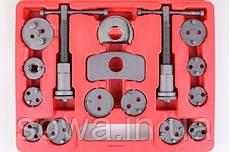 Набор инструментов для быстрой замены тормозных колодок Lex 21PCS, фото 2