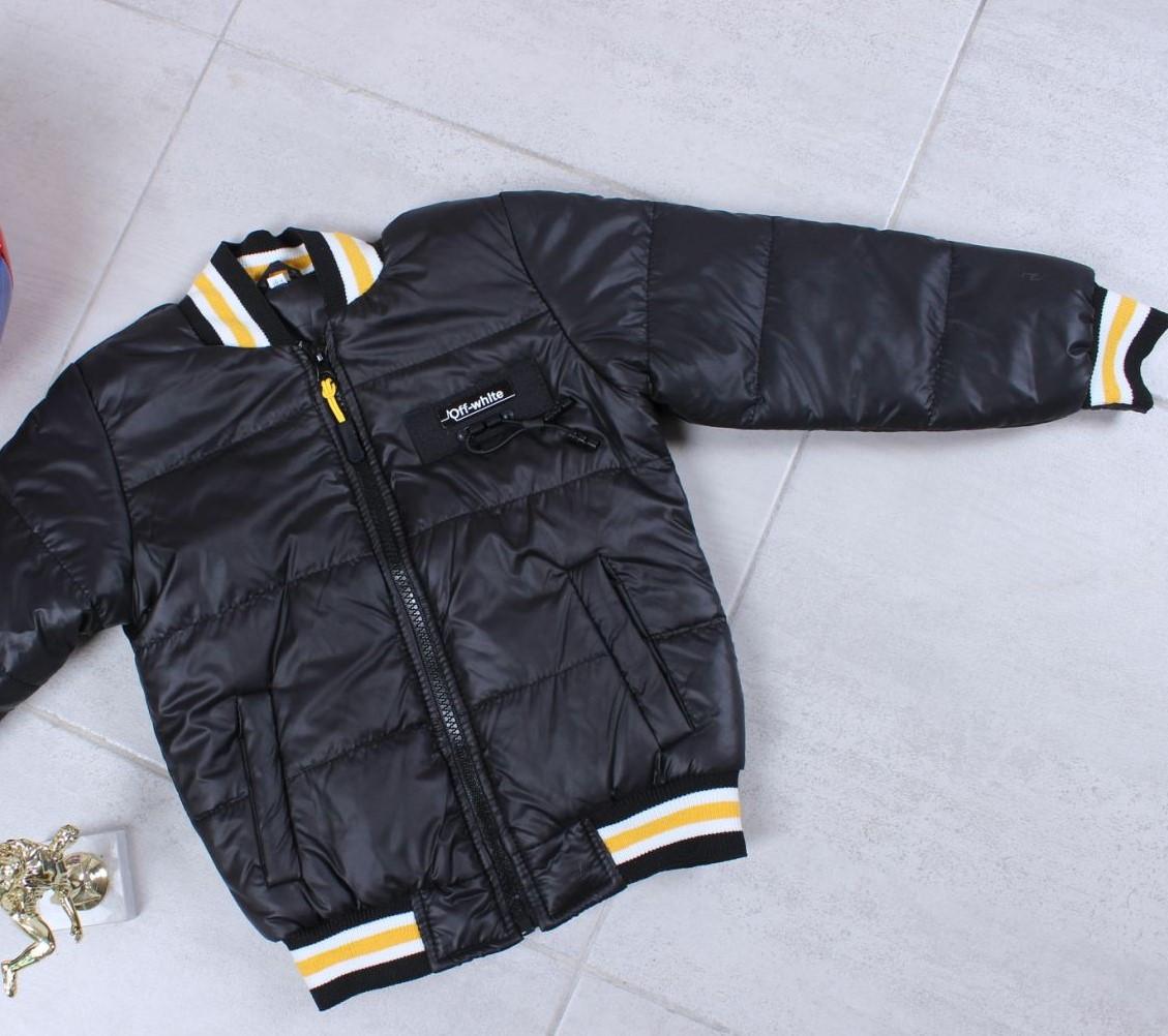 Куртка-бомбер демисезонная #45452 для мальчиков  3-4-5-6-7-8 лет (98-128 см). Черная. Оптом
