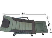 Кресло карповое Ranger Wide Carp SL-105 +prefix (RA 2234)