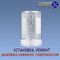 Установка душевой кабины, монтаж душевой кабины, сборка душевой кабины в Одессе