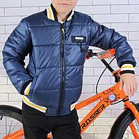 Куртка-бомбер демисезонная #45452 для мальчиков  9-10-11-12-13-14 лет (134-164 см). Синяя. Оптом