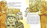 Детская книга Анна Гурова: Даша в поисках солнца Для детей от 5 лет, фото 5