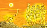 Детская книга Анна Гурова: Даша в поисках солнца Для детей от 5 лет, фото 6