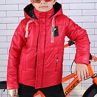 Куртка демисезонная #45451 для мальчиков  9-10-11-12-13-14 лет (134-164 см). Красная. Оптом
