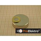 Неодимовый магнит 45*15 ( сила 65 кг ) Польша N42, фото 5