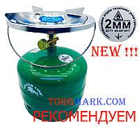 Газовий комплект Пікнік RUDYY Rk-2 5 літрів