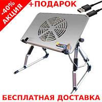 Складной столик для ноутбука с охлаждением Multi Notebook Table + зарядный USB - micro USB кабель