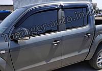 Ветровики, дефлекторы окон Volkswagen Amarok 2009- (HIC), фото 1