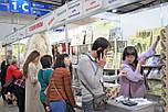 Міжнародна виставка «Рукоділля. Бізнес & Хобі», фото 2